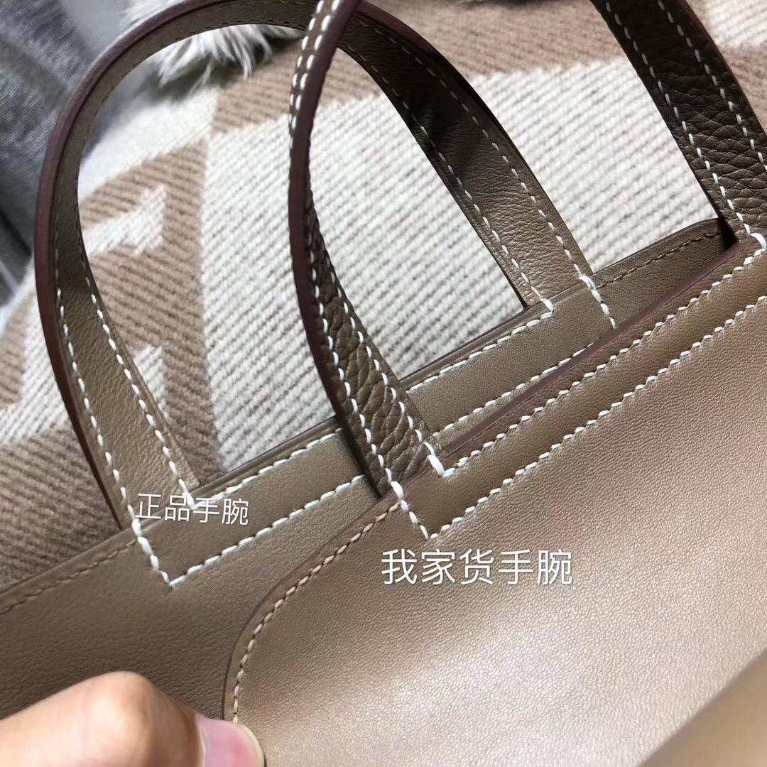 Hermes愛馬仕最年輕的迷妳包 Halzan Bag設計低調卻不影響它顏值爆表
