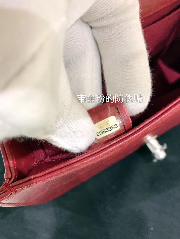 小香Mini LE Boy bag中號 小牛皮大理石紋 鏈條編織大V格