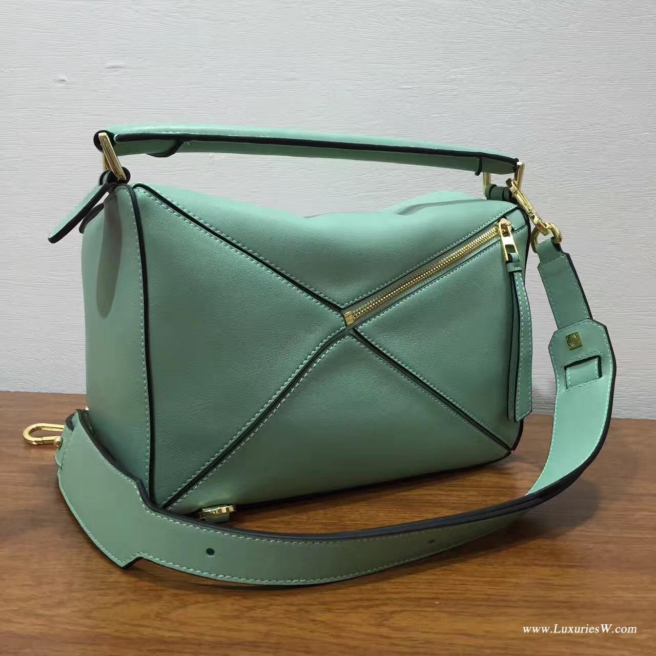 羅意威LOEWE包包 Puzzle Bag 海水绿色 30cm 長方體形狀 折疊幾何包