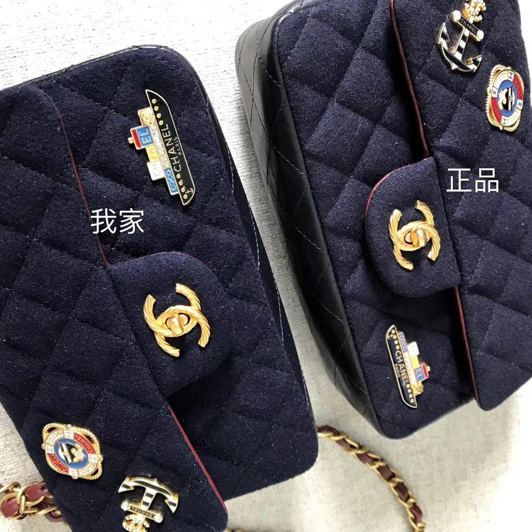 香奈兒Classic Flap Bag 迷妳口蓋包 海軍藍羊毛 小羊皮 金色金屬