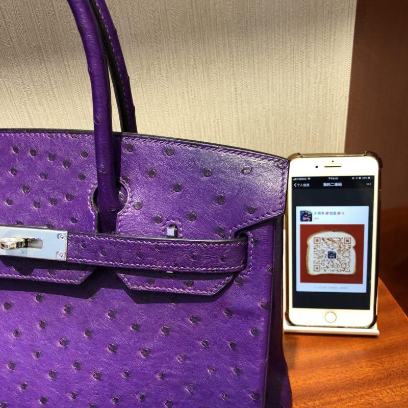 愛馬仕鉑金包圖片價格 Hermes 9W夢幻紫 Birkin 30 Bag 南非KK鴕鳥皮 銀扣