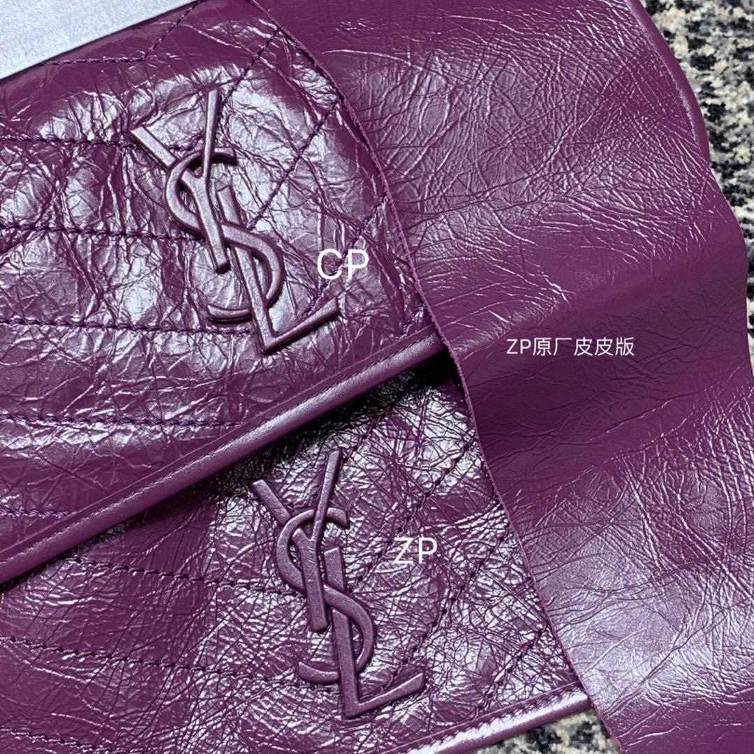 ysl niki包包辨別真假 ysl官網包包香港官網 ysl官網包包中國官網