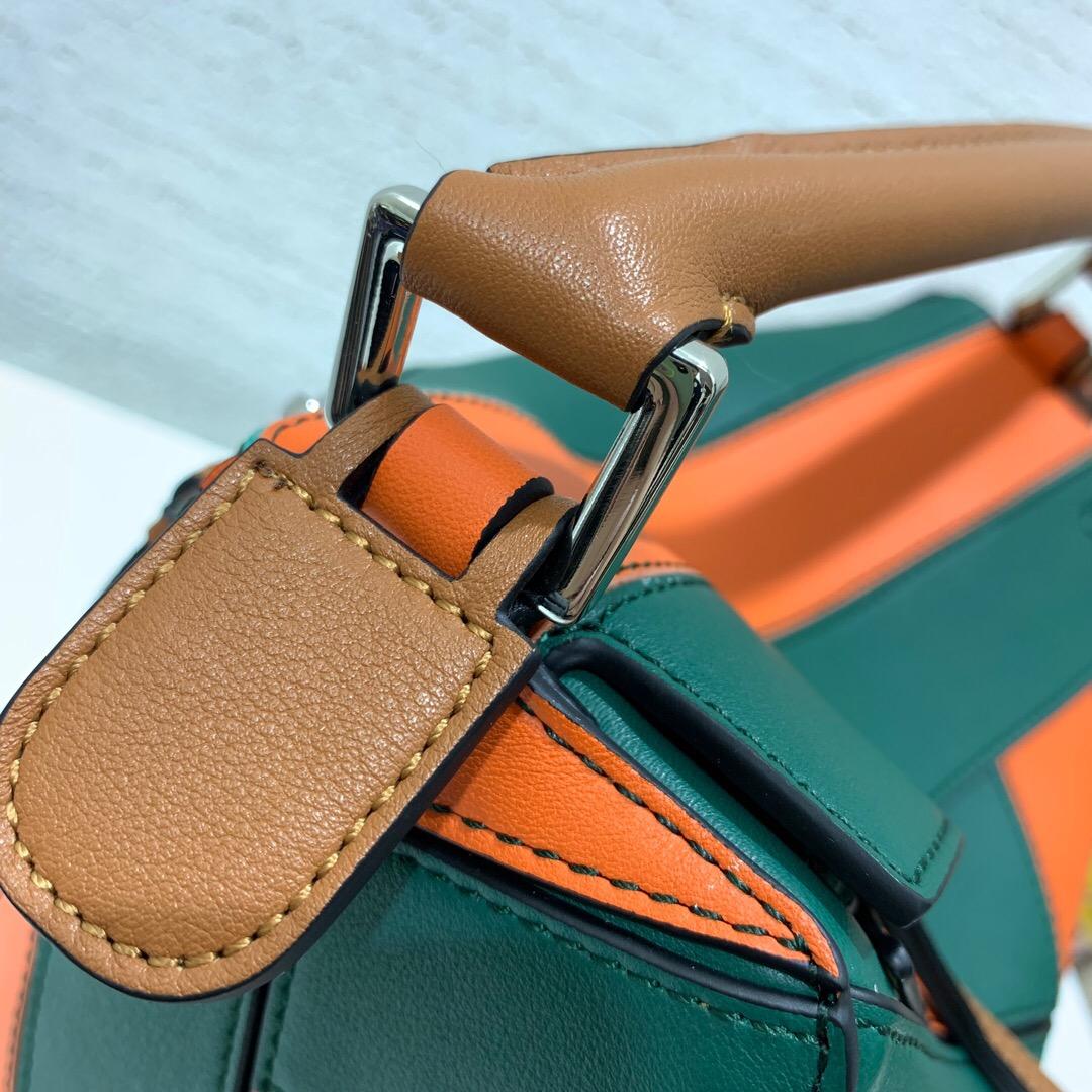 臺中羅意威幾何包價格 LOEWE Puzzle Rugby Small Bag orange/green