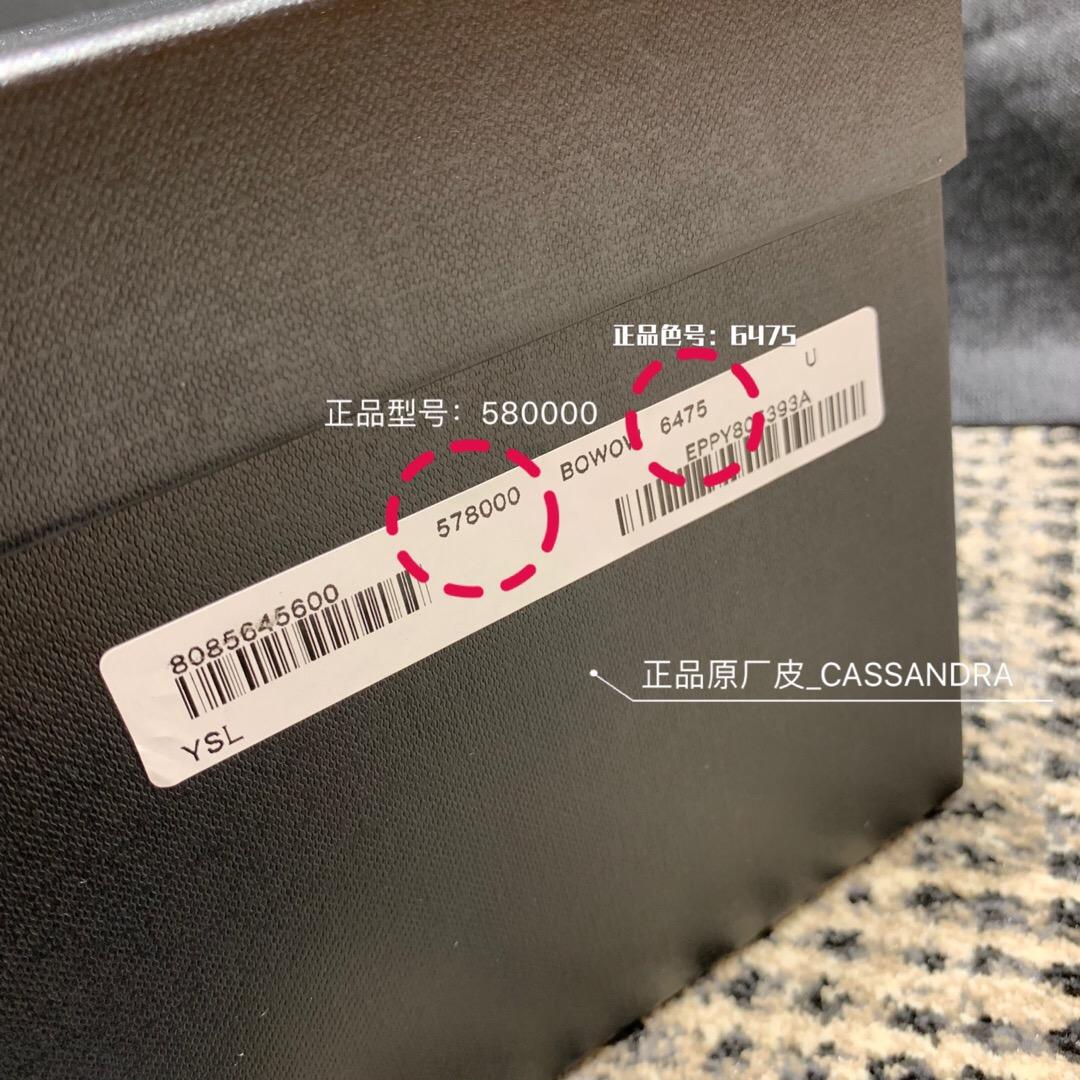 聖羅蘭包包香港官網 CASSANDRA 中號粒面壓花真皮包