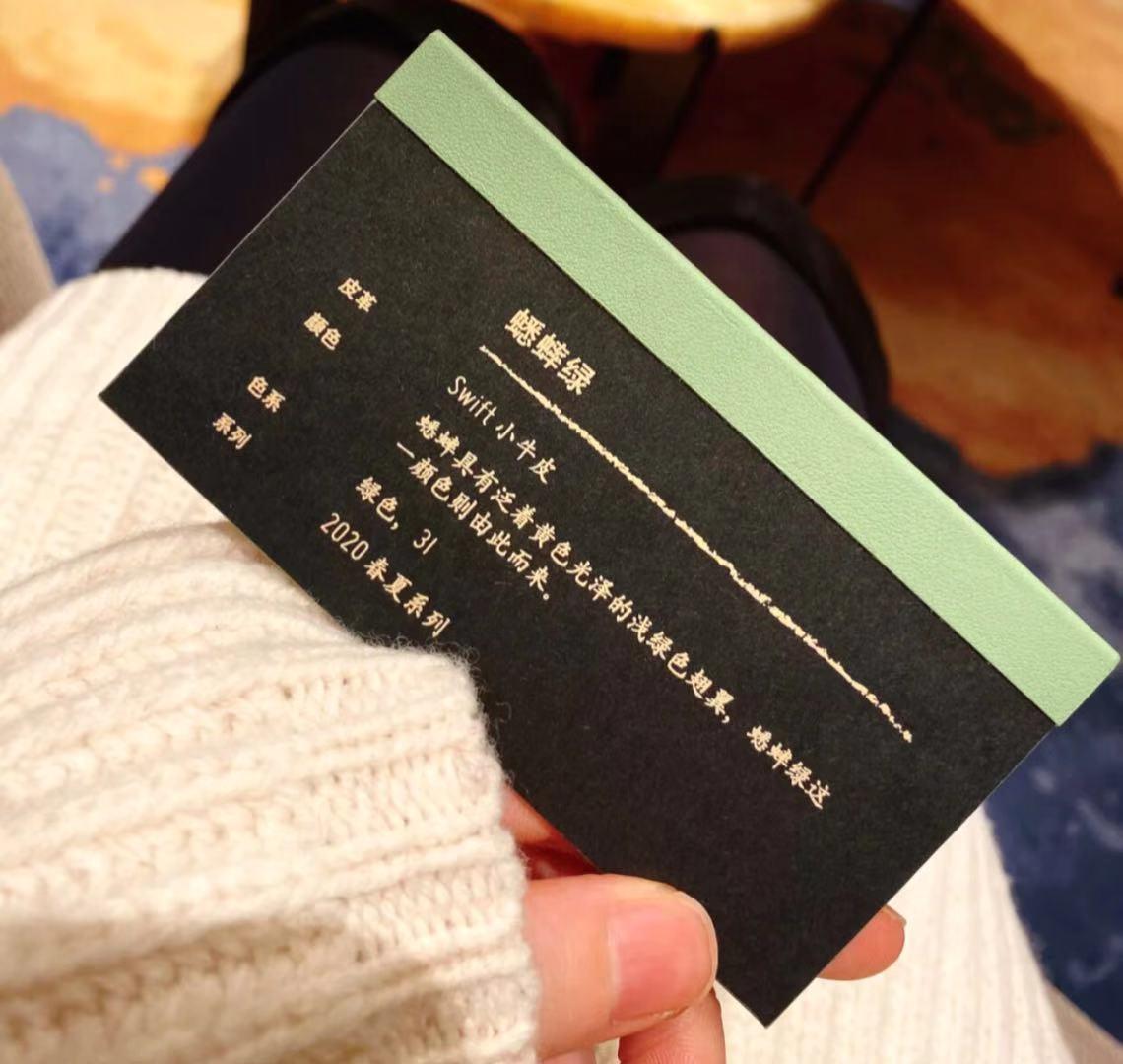 愛馬仕2020春夏新色 Hermes Verrou mini 3I 牛油果綠 Vert Criquet 蟋蟀綠