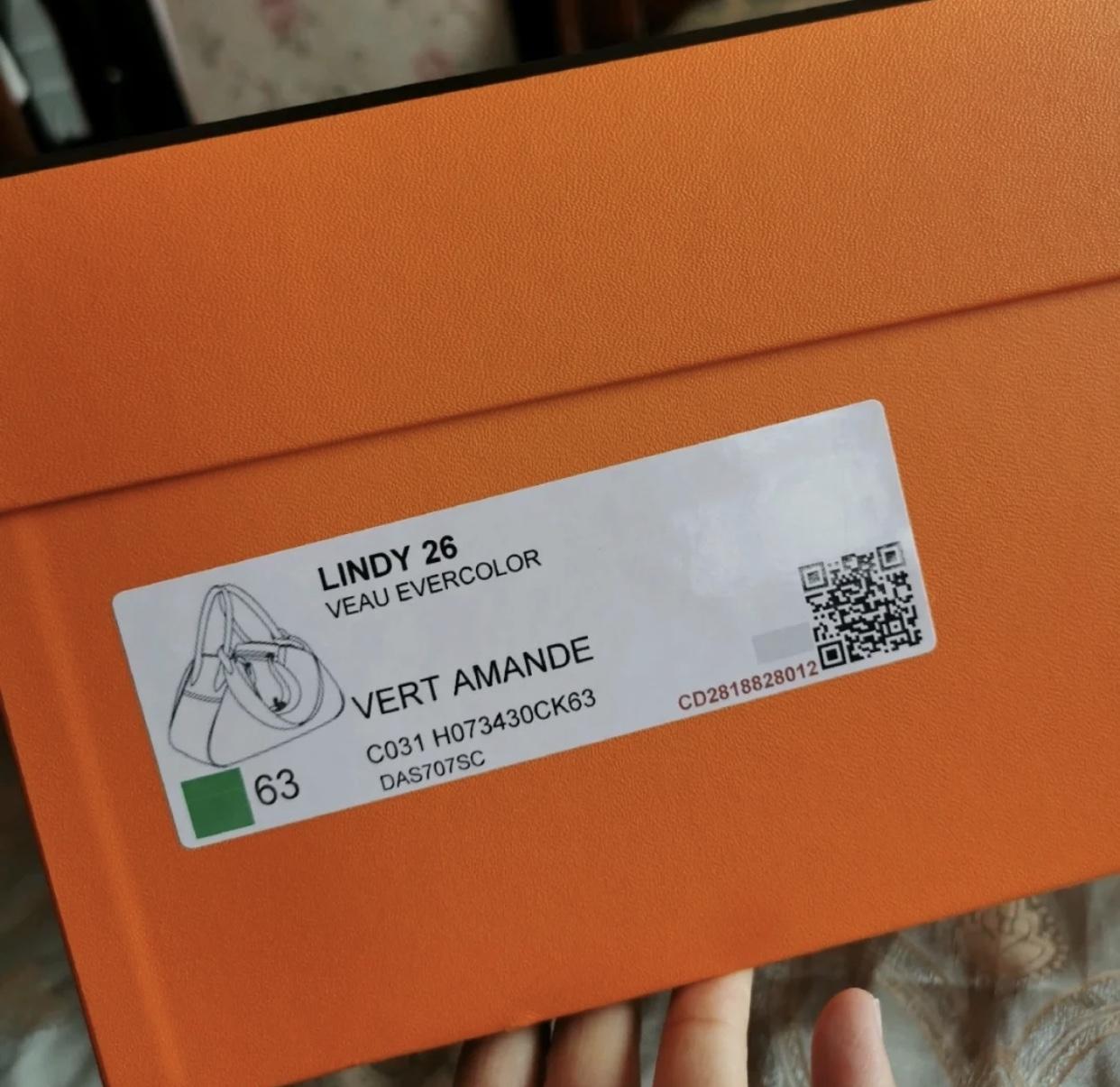 愛馬仕包包官網 Hermes lindy 26cm Everycolor CC63杏綠色Vert amande
