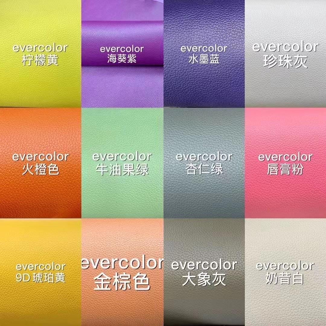 愛馬仕新到皮革 Hermes Evercolor leather 皮 現有色號 歡迎下單 全手工蜜蠟線縫製