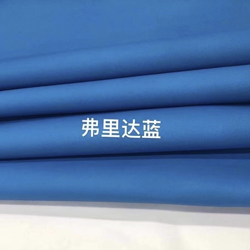 The United Arab Emirates Dhabi Hermes Epsom 0F Bleu frida 弗裏達藍