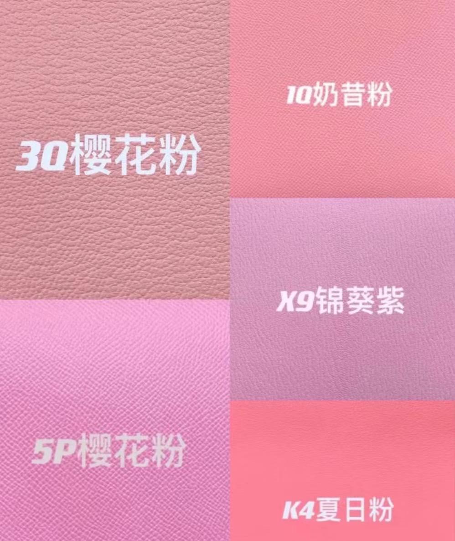 Hermes Birkin 25cm K4 夏日粉 3Q 1Q 5P櫻花粉 X9錦葵紫 I2奶油白 8L 冰川白